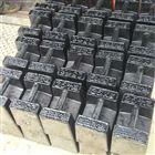 校称法码青岛卖店-25kg电子称校准砝码供应