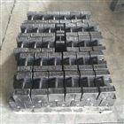 枣阳二十千克工程试重砝码20kg标准砝码供应