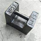 铜仁销售25kg砝码,搅拌站校称20/10公斤砝码