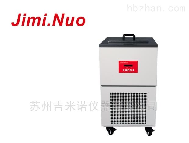 精密恒温水槽(室温+5℃~90℃)