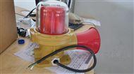 防爆LED大功率声光报警器(120分贝)