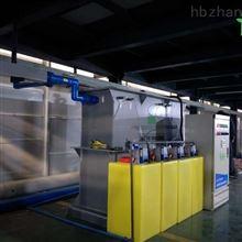 BSD-SYS体检中心实验室污水处理设备生产厂家
