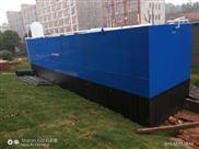 ZMW-5-农村污水处理设备介绍