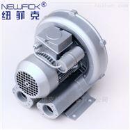 高压漩涡气泵价格