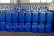 秦皇岛循环水缓蚀阻垢剂厂家