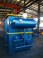 BSNQF溶气气浮机生产原理