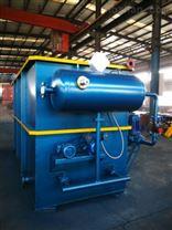 溶气气浮机生产原理
