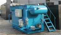 BSNQF-30溶气气浮设备