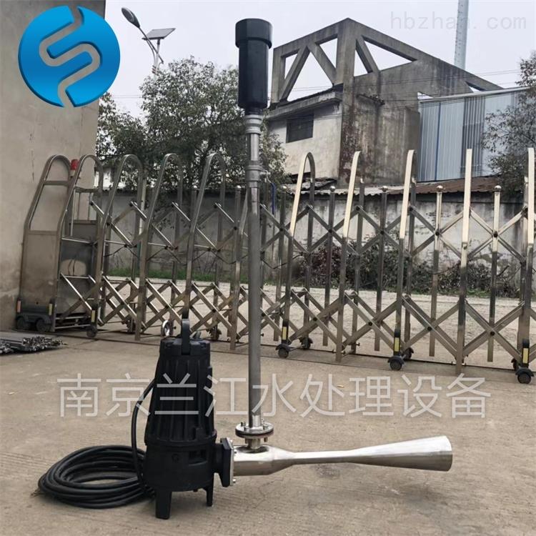 移动式潜水射流曝气机原理及用途