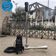 自吸式射流曝气泵