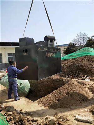 RC-1日處理30噸洗滌廢水處理產品