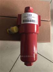 DFBN/HC30TB10A1.0K/FA-E贺德克DFBN/HC30TB10A1.0K/FA-E过滤器