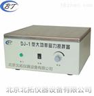 DJ-1大功率磁力搅拌器参数