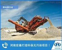 广东石渣建筑垃圾破碎机价格,来厂定制