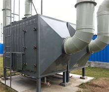 化工厂废气处理 活性炭催化燃烧装置