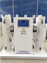 汙水消毒化學法二氧化氯發生器betway必威手機版官網