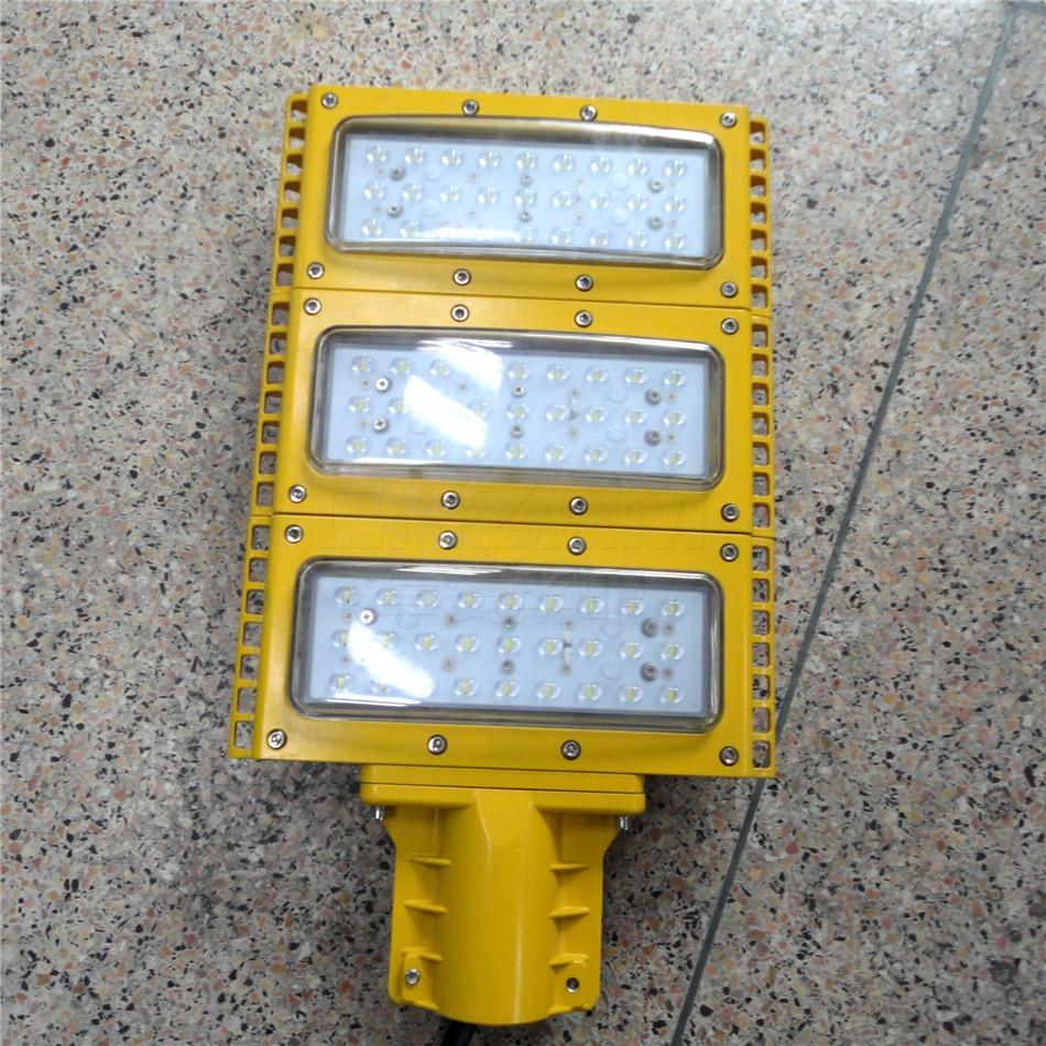 GB3400-90WLED防爆模组(支架式)