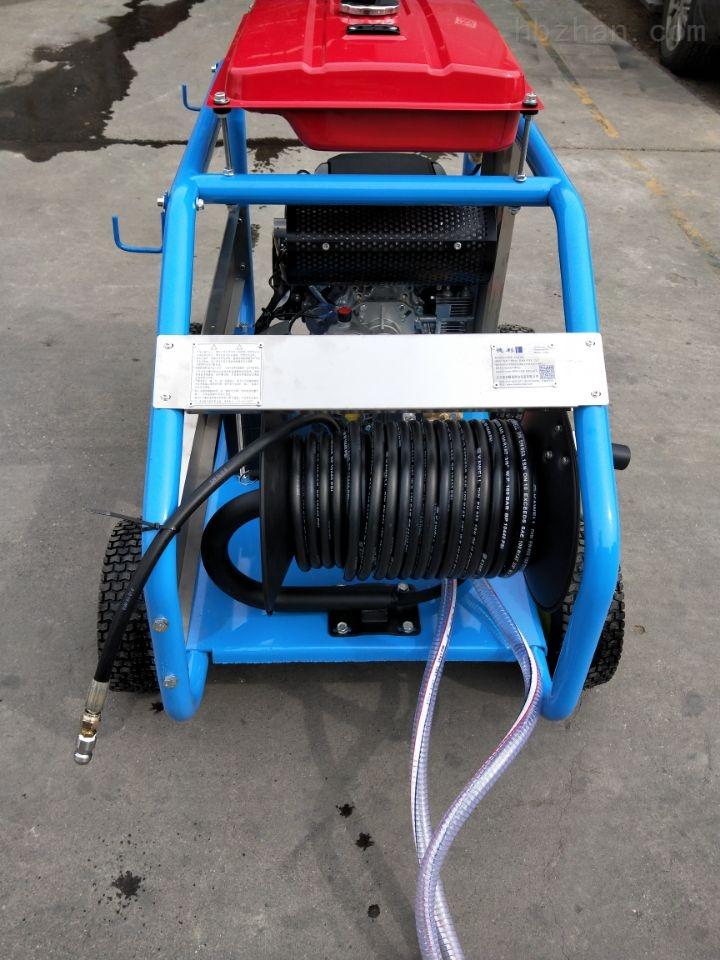 后勤保障下水道专用高压疏通机