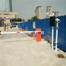 黑龙江120吨电子地磅/123T地磅厂家报价(亚津衡器厂)