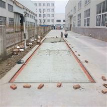天津85吨电子地磅报价(95吨电子磅专卖)地磅促销