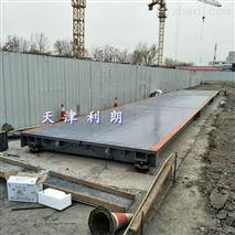 吉林省100吨电子磅秤价钱,150吨防爆电子汽车衡