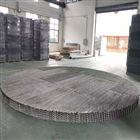350Y油水分离器波纹板填料