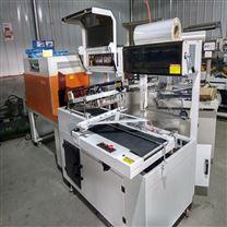 厂家销售画板热收缩套膜包装机