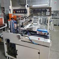 唱片热缩膜收缩包装机 套膜机