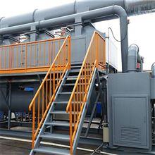 GHD淮安喷漆房废气处理  催化燃烧设备