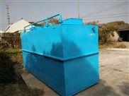 肉類食品加工廢水處理裝置