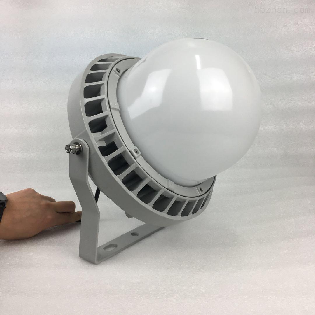 SW7140LED泛光灯吸顶式|电厂照明|