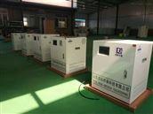 LK-C诊所废水处理设备