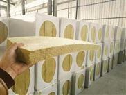 厂家生产外墙保温岩棉板 憎水a级防火