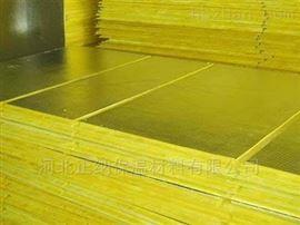 1200*600mm宿遷低密度玻璃棉用於哪裏這麽施工網上爆款