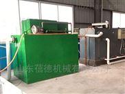 BD-屠宰污水处理设备