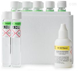 HI93764A-25哈纳HI93764A-25专用氨氮(0-3mg/l)试剂