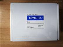 ADVANTEC东洋25mm玻璃过滤漏斗KG-25