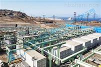礦井水處理