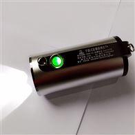 ZL8104LED手提防爆探照灯|防水铝合金|