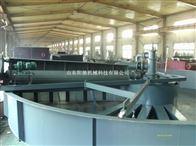 YCPR-20高效浅层气浮机  环保机械  山东阳驰机械
