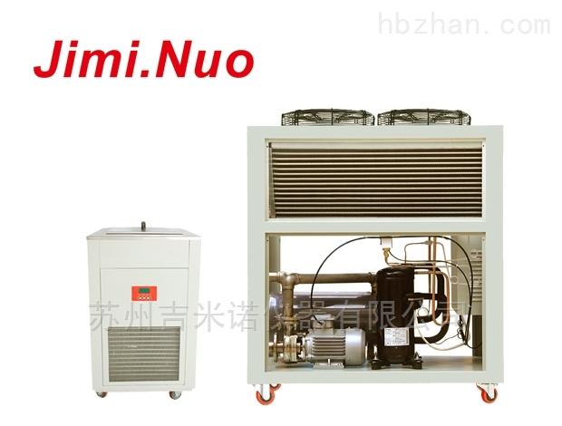 分体式冷却水循环机(5-35℃)