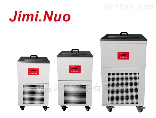 低温冷却循环机(-20℃~35℃)