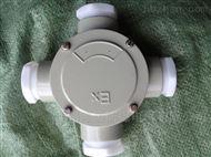FHD-G3/4防水防尘防腐接线盒