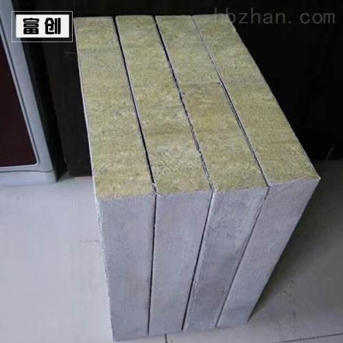 高密度防火保温岩棉复合板