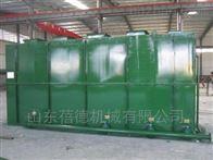 BD一体化地埋污水处理设备