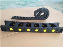 工程塑料尼龙线缆防护拖链坦克链厂家批发价