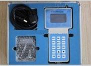 暢銷型便攜式可吸入粉塵濃度連續測試儀