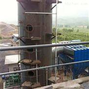 直销脱硫塔成套设备油漆废气处理设备
