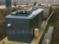 BDM地埋式MBR膜医院污水处理设备