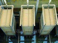 BDmbr膜医院污水处理设备